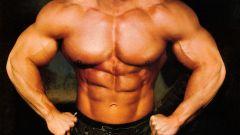 Как подтянуть мышцы груди