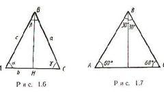 Как найти сторону треугольника, если известна его медиана и сторона