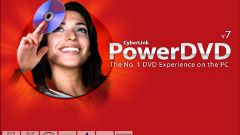 Как активировать Cyberlink PowerDVD