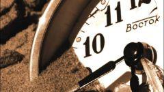 Как научиться останавливать время