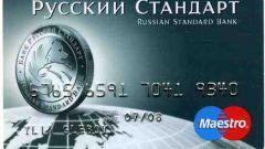Как активировать карту Русский стандарт