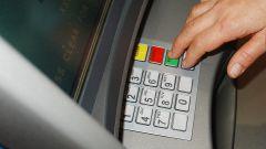 Как открыть электронный счёт