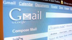Как удалить электронный почтовый ящик