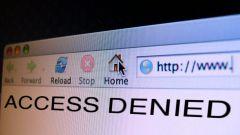 Как проверить доступность сайта