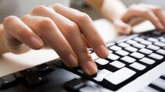 Как проверить штрафы в интернете