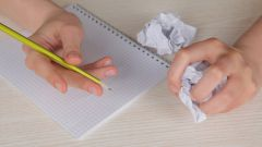 Как написать сочинение по пословице