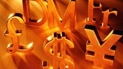 Как сделать золотые буквы