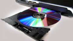 How to open CD drive laptop