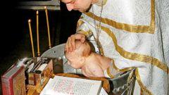 Как проводить Крещение