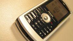 Как узнать номер мобильного телефона по ФИО
