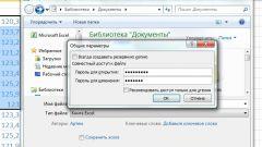 Как установить пароль на файл Excel