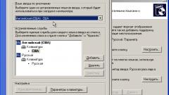 Как восстановить языковую панель на компьютере