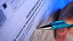 Как заполнить платежку для уплаты налога в 2017 году