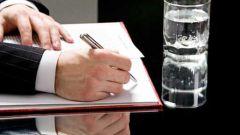 Как заполнять заявление разрешения на работу