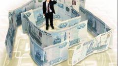 Как получить субсидию в Украине