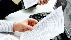 Как составить исковое заявление к страховой компании