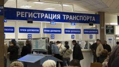 Как снять машину с учета в Москве в 2017 году