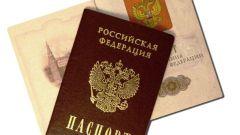 Как восстановить паспорт РФ