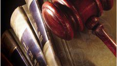 Как открыть адвокатский кабинет