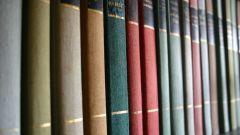 Как создать каталог книг