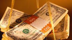 Как открыть инвестиционный фонд