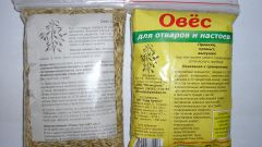 How to prepare oats for the treatment of