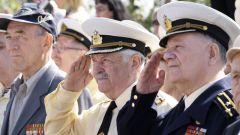 Как оформить военную пенсию