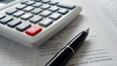 Как оказывать бухгалтерские услуги