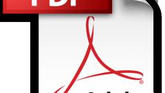 Как разблокировать pdf документ