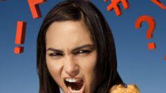 Как укротить гнев