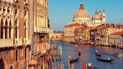 Как долететь до Италии