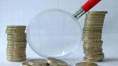 Как уменьшить издержки