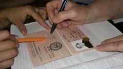 Как получить регистрацию в городе