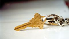 Как получить льготно квартиру