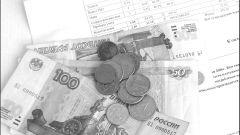 Как оформить субсидии в Москве