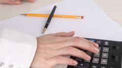 Как открывать бухгалтерские счета