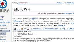 Как сделать wiki-разметку