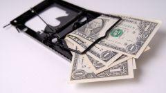 Как списать безнадежные долги