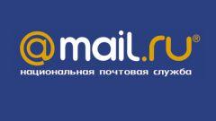 Как зарегистрировать почту mail в 2017 году