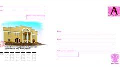 Как оформить конверт для письма