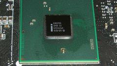Как установить драйвер чипсета