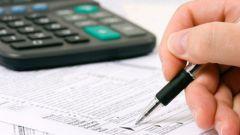 Как заполнять налоговую декларацию по имуществу