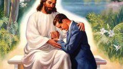 Как искупить грех блуда