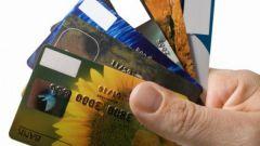 Как узнать номер счета пластиковой карты
