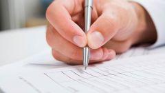 Как написать письмо поставщику