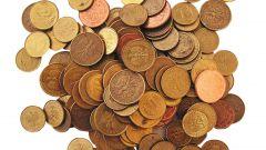 Как оплатить государственную пошлину