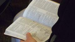 Как подготовить проповедь