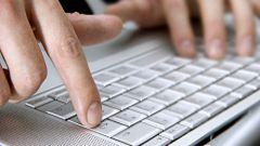 Как написать смс интернета