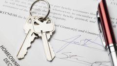 Как составить договор о найме квартиры