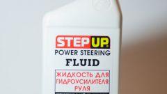 Как поменять жидкость гидроусилителя руля